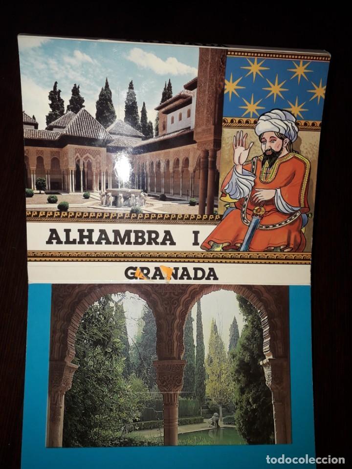 GRANADA-ALHAMBRA 1 (Postales - España - Sin Clasificar Moderna (desde 1.940))