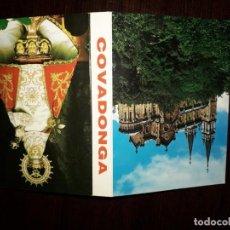 Postales: COVADONGA - 10 X 7.5 CM. Lote 217420915