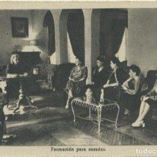 Postales: SECCIÓN FEMENINA FET Y JONS. FORMACIÓN PARA CASADAS. SIN CIRCULAR. ED.HUECOGRABADO VELÁZQUEZ. Lote 218114852