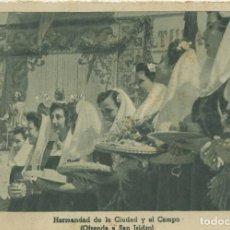Postales: SECCIÓN FEMENINA FET Y JONS. HERMANDAD DE LA CIUDAD Y EL ... SIN CIRCULAR. ED.HUECOGRABADO VELÁZQUEZ. Lote 218117642