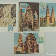 Cartes Postales: 4 POSTALES PRIMER DIA DE CIRCULACION. Lote 219277807