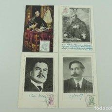 Cartes Postales: 4 POSTALES PRIMER DIA DE CIRCULACION. Lote 219277887