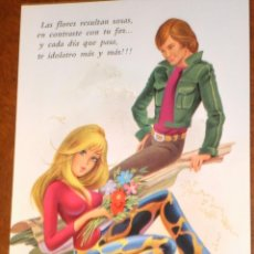Postales: ANTIGUA POSTAL DE LOS AÑOS 60-70. Lote 219293565