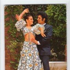 Cartes Postales: Nº 1892 ESPAÑA TIPICA. ESTAMPA TÍPICA -EDICIONES SAVIR, 1971-. Lote 220655301
