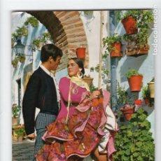 Cartes Postales: Nº 1760 ESPAÑA TIPICA. ESTAMPA TÍPICA -EDICIONES SAVIR, 1969-. Lote 220655516