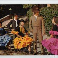 Cartes Postales: Nº 1783 ESPAÑA TIPICA. ESTAMPA TÍPICA -EDICIONES SAVIR, 1969-. Lote 220656185