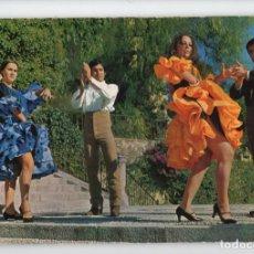 Cartes Postales: Nº 1781 ESPAÑA TIPICA. BAILE ANDALUZ -EDICIONES SAVIR, 1969-. Lote 220656282