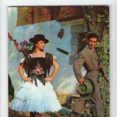 Cartes Postales: Nº 686 RECUERDO DE ESPAÑA -EDICIONES LUX COLOR, 1963-. Lote 220657041