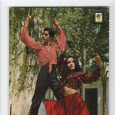 Cartes Postales: Nº 30 REGIONAL -ESCUDO DE ORO, 1968-. Lote 220658721