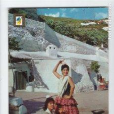 Cartes Postales: Nº 13 REGIONAL -ESCUDO DE ORO, 1962-. Lote 220658767