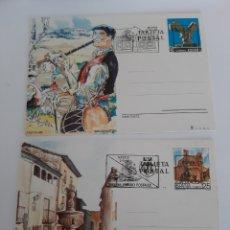 Postales: ESPAÑA 1991 EDIFI 151/152 SAN SEBASTIÁN TXISTUBI /GUADALAJARA FUENTE CUATRO AGUAS MATASELLO. Lote 221116387