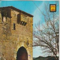 Postales: POSTALES ANTIGUAS DE ESPAÑA CON ESCUDO. Lote 221734452
