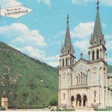 Postales: POSTALES ANTIGUAS DE ESPAÑA CON ESCUDO. Lote 221734468
