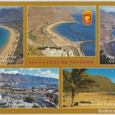 Postales: POSTALES ANTIGUAS DE ESPAÑA CON ESCUDO. Lote 221734536