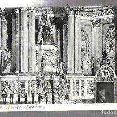 Postales: MONTGRONY - ALTAR MAYOR DE SANT PERE COLECCION THOMAS. Lote 222907658