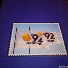Postales: POSTAL SEVILLA EXPO 92. Lote 224723593