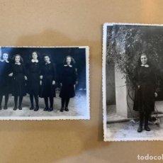 Postales: DOS POSTALES FOTOGRAFICAS / FOTOGRAFIAS ANTIGUAS ¿COLEGIO NUESTRA SEÑORA / EL ASILO DE LAS MERCEDES?. Lote 230713395