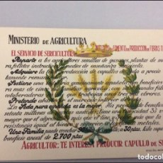 Postales: POSTAL MINISTERIO AGRICULTURA 15X10CM. Lote 237958375