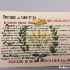 Postales: POSTAL MINISTERIO DE AGRICULTURA 15X10CM. Lote 237958565