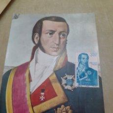 Postales: POSTAL ANTIGUA CON SELLO MISMA IMAGEN MATASELLADO CAYETANO VALDEZ Y FLOREZ. Lote 242336345