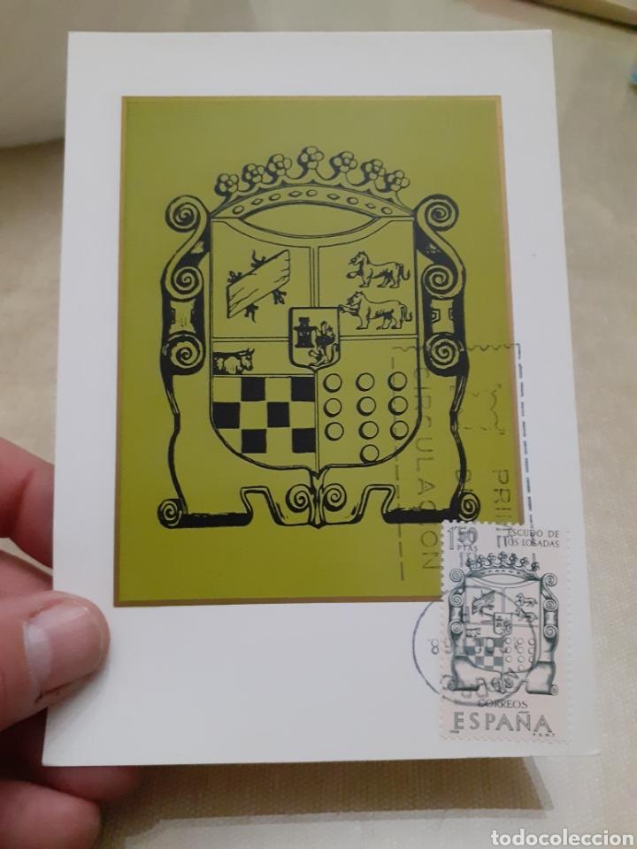 ANTIGUA POSTAL CON SELLO MISMA IMAGEN ES USO HERÁLDICO O DE LOS LOSADA (Postales - España - Sin Clasificar Moderna (desde 1.940))