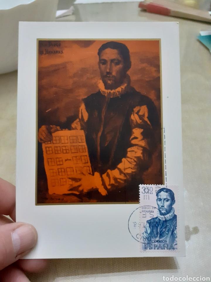 POSTAL DIEGO DE HENARES CON SELLO MISMA IMAGEN SIN ESCRIBIR (Postales - España - Sin Clasificar Moderna (desde 1.940))