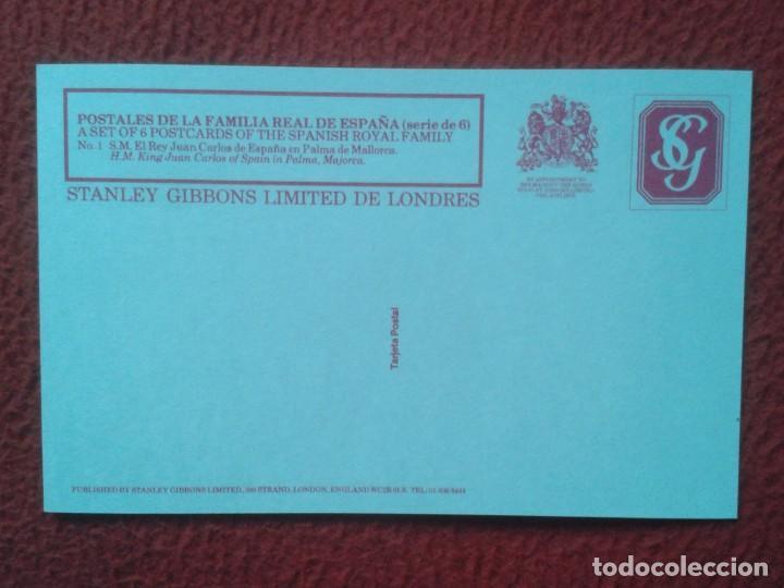 Postales: POSTCARD FAMILIA REAL ESPAÑOLA EL REY JUAN CARLOS I DE ESPAÑA EN PALMA DE MALLORCA THE KING OF SPAIN - Foto 2 - 243581255