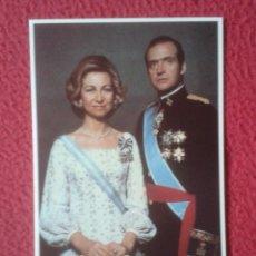 Postales: POST CARD FAMILIA REAL ESPAÑOLA EL REY JUAN CARLOS I Y LA REINA SOFÍA THE KING AND QUEEN OF SPAIN.... Lote 243608380