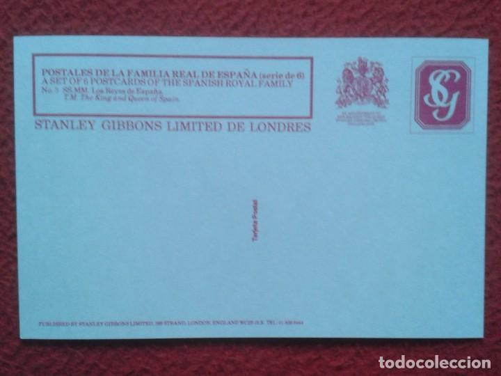 Postales: POST CARD FAMILIA REAL ESPAÑOLA EL REY JUAN CARLOS I Y LA REINA SOFÍA THE KING AND QUEEN OF SPAIN... - Foto 2 - 243608380
