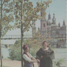 Postales: LOTE B- POSTAL ZARAGOZA AÑO 1960. Lote 243645825