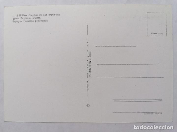 Postales: POSTAL ESPAÑA, ESCUDOS DE SUS PROVINCIAS, AÑOS 60 - Foto 2 - 244468420