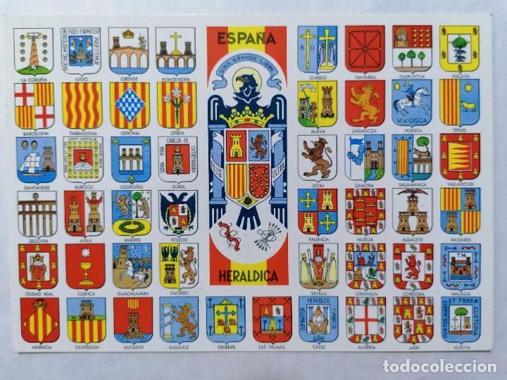 POSTAL ESPAÑA, ESCUDOS DE SUS PROVINCIAS, AÑOS 60 (Postales - España - Sin Clasificar Moderna (desde 1.940))