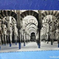 Postales: POSTAL CÓRDOBA MEZQUITA ESCRITA Y CIRCULADA. Lote 244629640