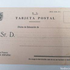 Postales: TARJETA POSTAL A LA OFICINA DE COLOCACIÓN. SIN USO. MOTIVOS PATRIOTICOS. AÑOS 40 APROX.. Lote 244639615