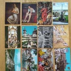 Postales: LOTE 33 POSTALES SEVILLA CÓRDOBA GRANADA CALPE ALICANTE VALLE CAIDOS JULIO ROMERO SEGOVIA MADRID. Lote 244690290