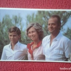 Cartes Postales: POST CARD FAMILIA REAL ESPAÑOLA SPANISH ROYAL FAMILY LOS REYES Y EL PRINCIPE DE ASTURIAS EN MALLORCA. Lote 244810830