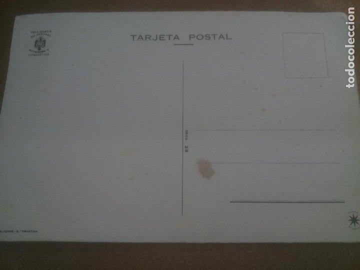 Postales: ANTIGUA POSTAL EL VINO ESPAÑOL - NO CIRCULADA - ED. PRESIDENCIA DE GOBIERNO. - Foto 2 - 245125350