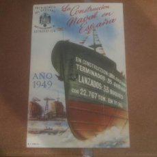 Postales: ANTIGUA POSTAL LA CONSTUUCCION NAVAL EN ESPAÑA - NO CIRCULADA - ED. PRESIDENCIA DE GOBIERNO.. Lote 245125690