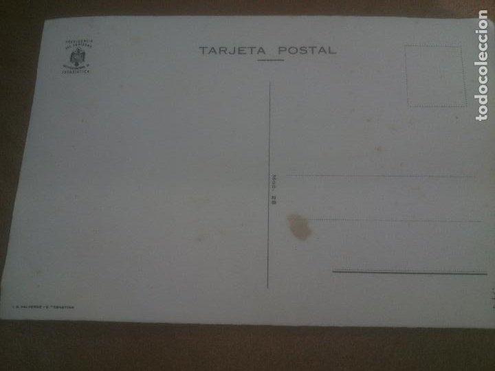 Postales: ANTIGUA POSTAL ENERGIA ELECTRICA EN ESPAÑA - NO CIRCULADA - ED. PRESIDENCIA DE GOBIERNO. - Foto 2 - 245125750