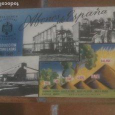 Postales: ANTIGUA POSTAL ABONOS DE ESPAÑA - NO CIRCULADA - ED. PRESIDENCIA DE GOBIERNO.. Lote 245126255