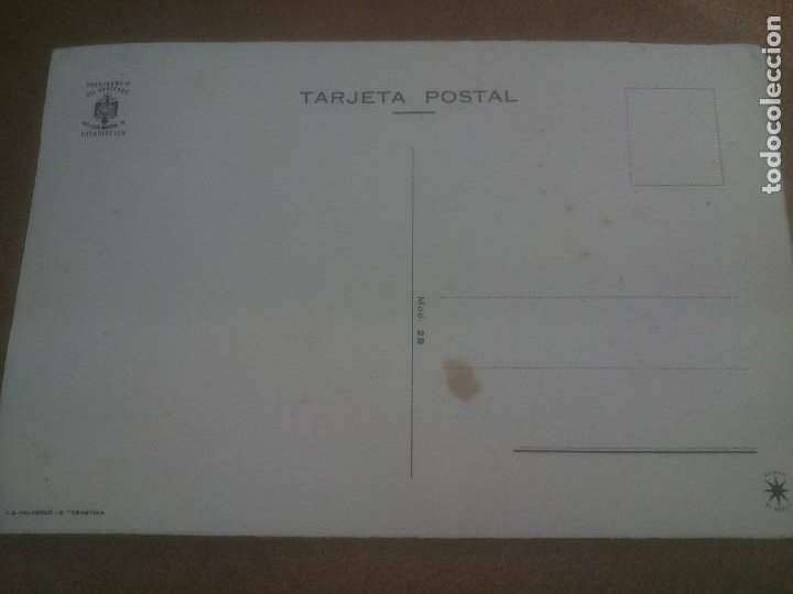Postales: ANTIGUA POSTAL FIBRAS ARTIFICIALES EN ESPAÑA - NO CIRCULADA - ED. PRESIDENCIA DE GOBIERNO. - Foto 2 - 245126675