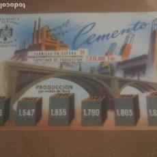 Postales: ANTIGUA POSTAL CEMENTO EN ESPAÑA - NO CIRCULADA - ED. PRESIDENCIA DE GOBIERNO.. Lote 245126875