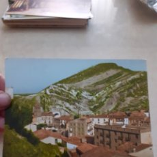 Postales: ANTIGUA POSTAL ALHAMA DE ARAGON SIN USAR. Lote 245405220