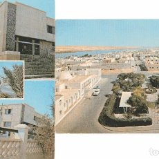 Postales: AD305 LOTE 2 POSTAL DE EL AAIUN – SAHARA ESPAÑOL. Lote 254465520