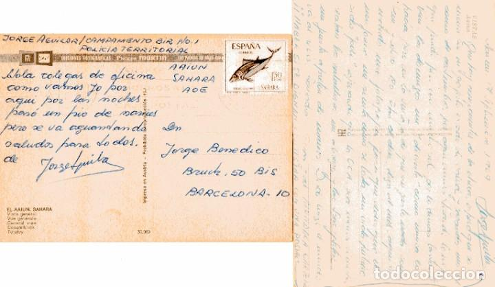 Postales: Ad305 LOTE 2 postal de El Aaiun – Sahara español - Foto 2 - 254465520