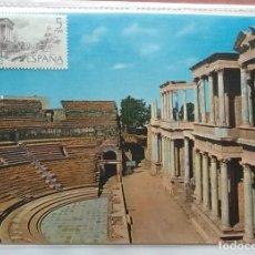 Postales: LOTE 15 CON 20 POSTALES Y SELLO (NUEVO) CON EL MISMO MOTIVO QUE LA POSTAL. VER FOTOS Y RELACION. Lote 260283940