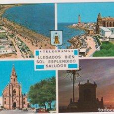 Postales: CHIPIONA. VISTAS. FRANQUEADO Y FECHADO EN 1971. Lote 262682980