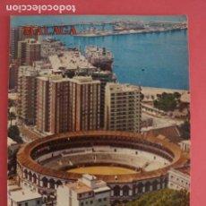 Postais: POSTAL SIN CIRCULAR DE PLAZA DE TOROS MALAGA LOTE 3 MIRAR FOTOS. Lote 266556783