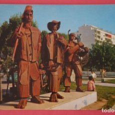 Postais: POSTAL SIN CIRCULAR DE MONUMENTO A LOS HOMBRES DEL MAR LAREDO SANTANDER LOTE 4 MIRAR FOTOS. Lote 266704673
