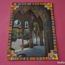 Postais: POSTAL SIN CIRCULAR DE ALHAMBRA GRANADA LOTE 7 MIRAR FOTOS. Lote 266726683